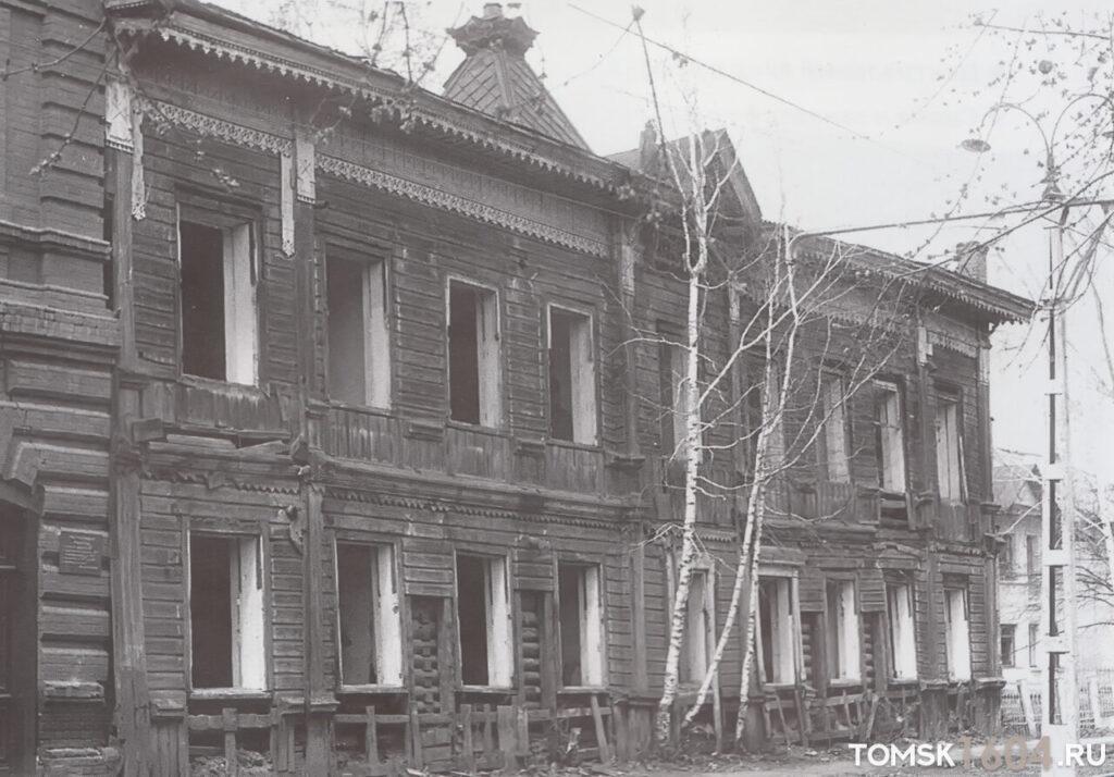 Советская 37а