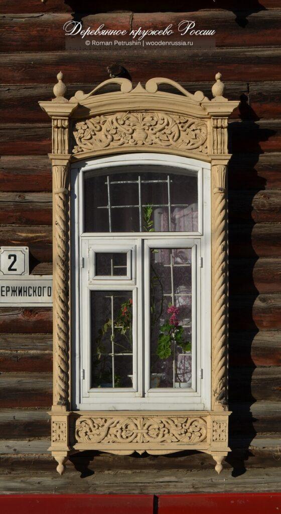 Дзержинского 2