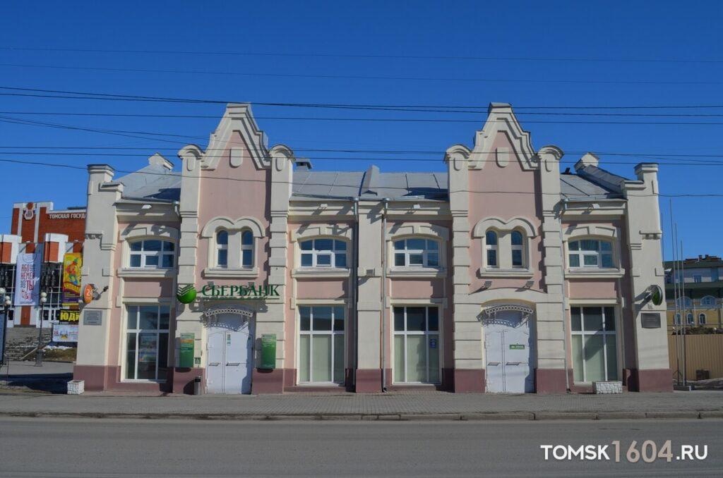 Ленина 12