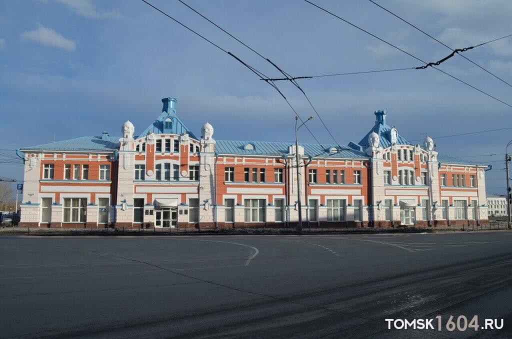 Ленина 14