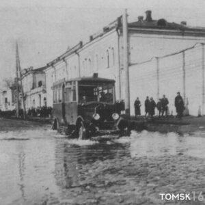 ул. Набережная Ушайки 10. 1930г.
