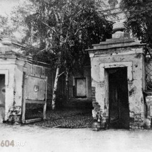 ул. Набережная Ушайки 6. Автор неизвестен. 1920-е гг.