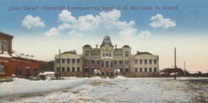 1912-1917-6.jpg