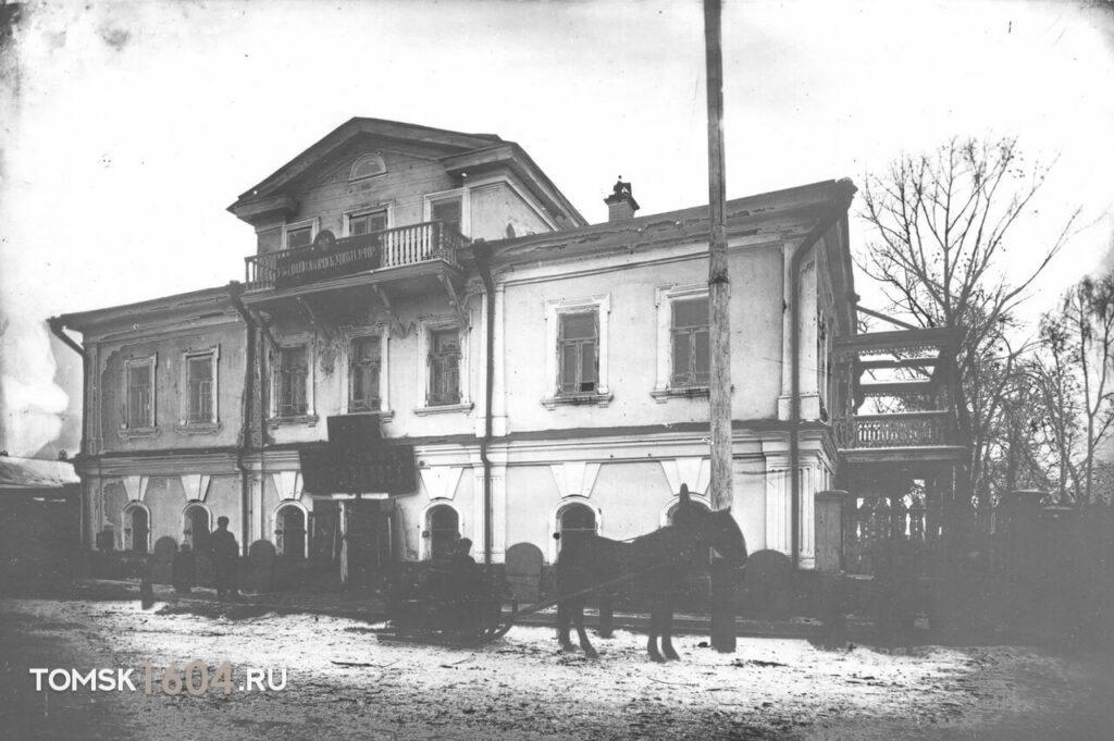 Бакунина 26