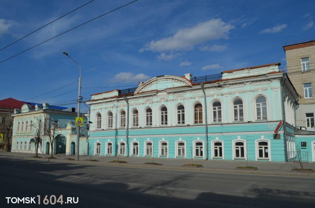 Ленина 125 и 127