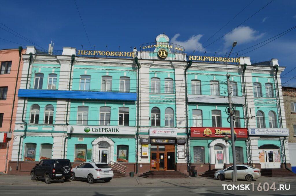 Ленина 133