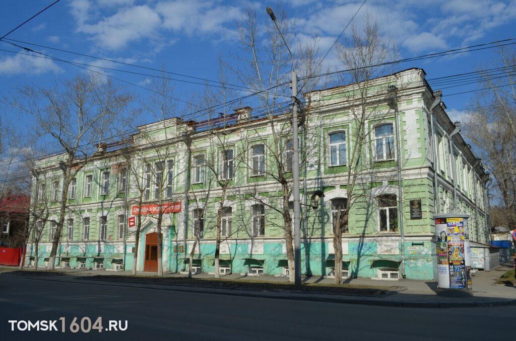 Ленина 147
