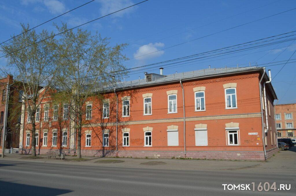 Ленина 179