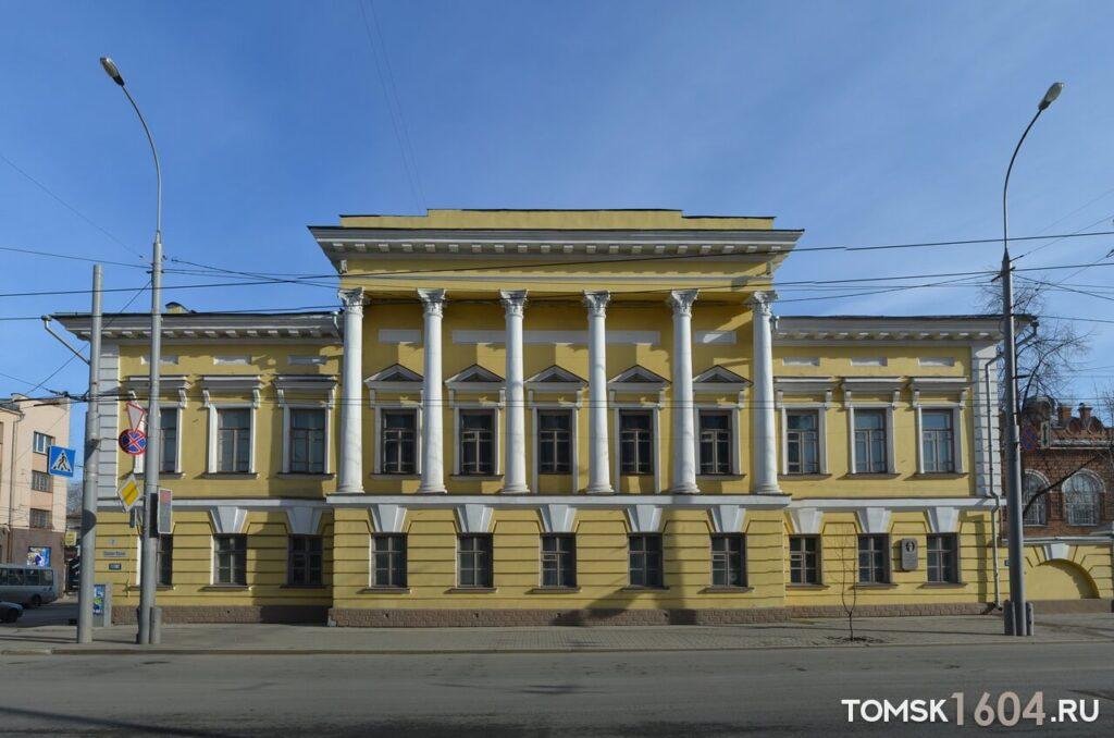 Ленина 75