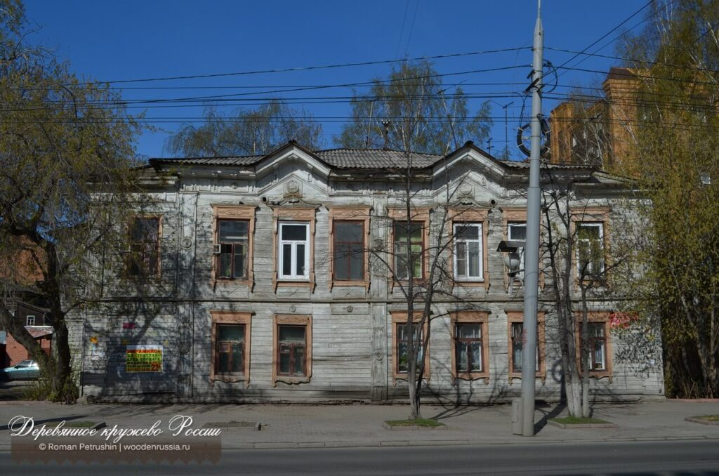 Ленина 98