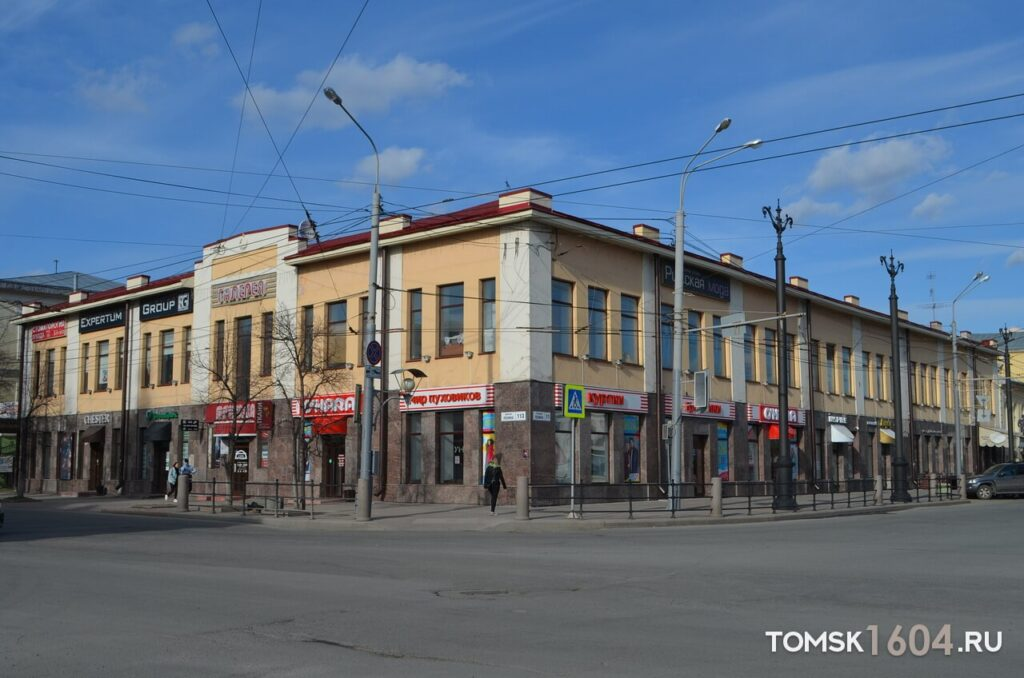 Ленина пл. 11 (Ленина 113)