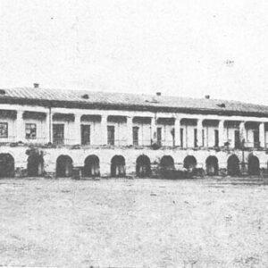 пл. Ленина 2. Автор неизвестен. 1920-е гг.