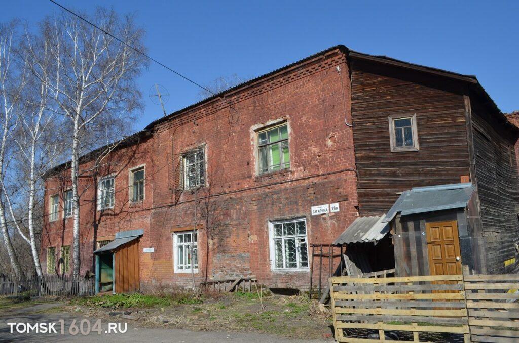 Гагарина 28а