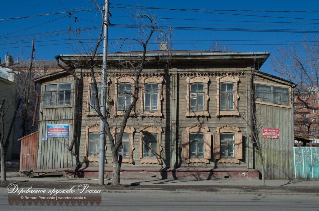 Ленина 138