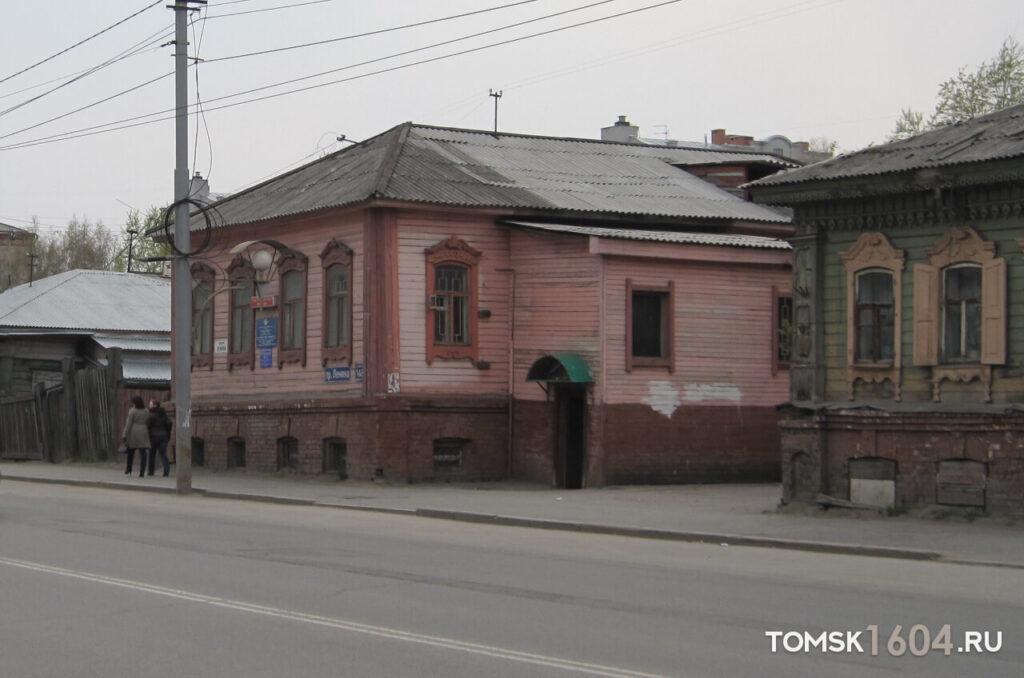 Ленина 148