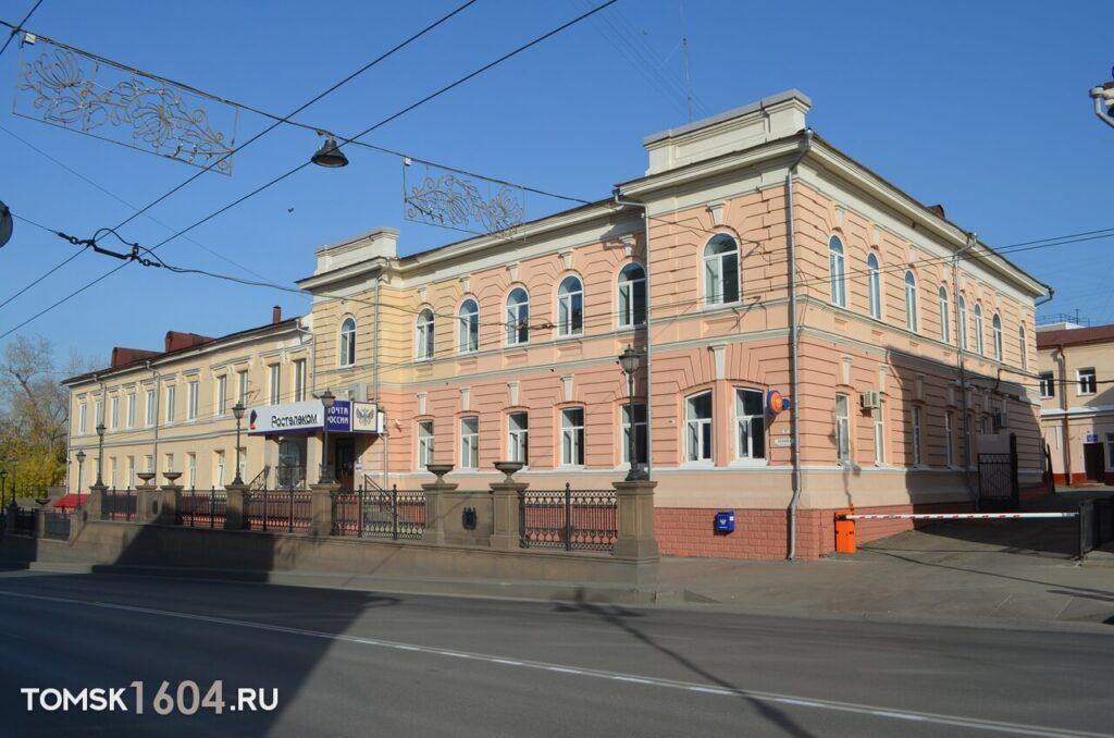 Ленина 93