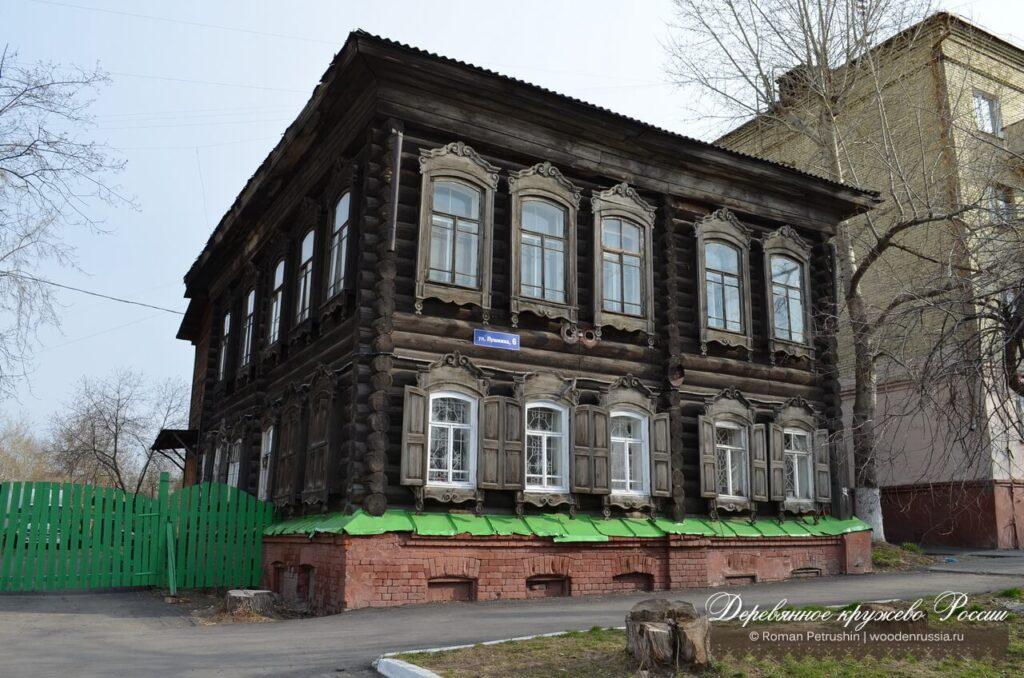 Пушкина 6