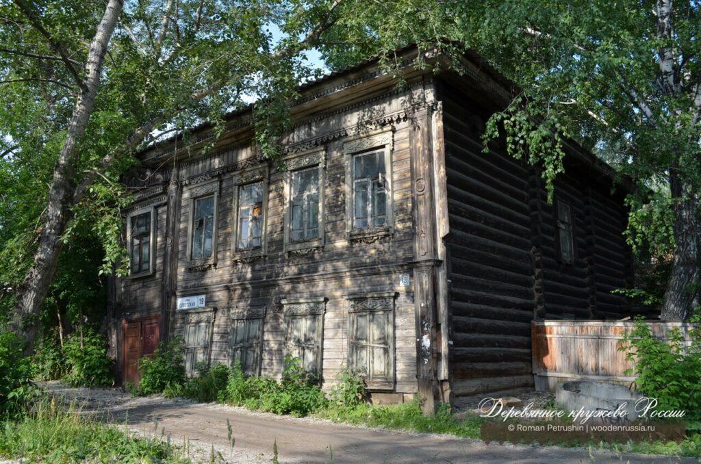 Советская 19