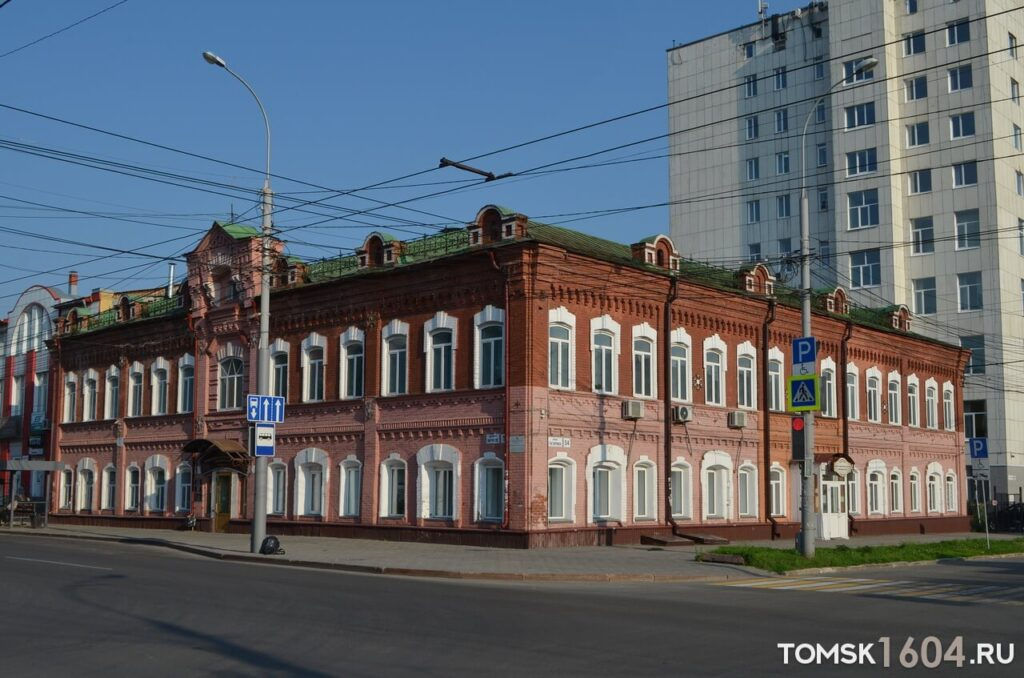Фрунзе 5 (Гагарина 54)