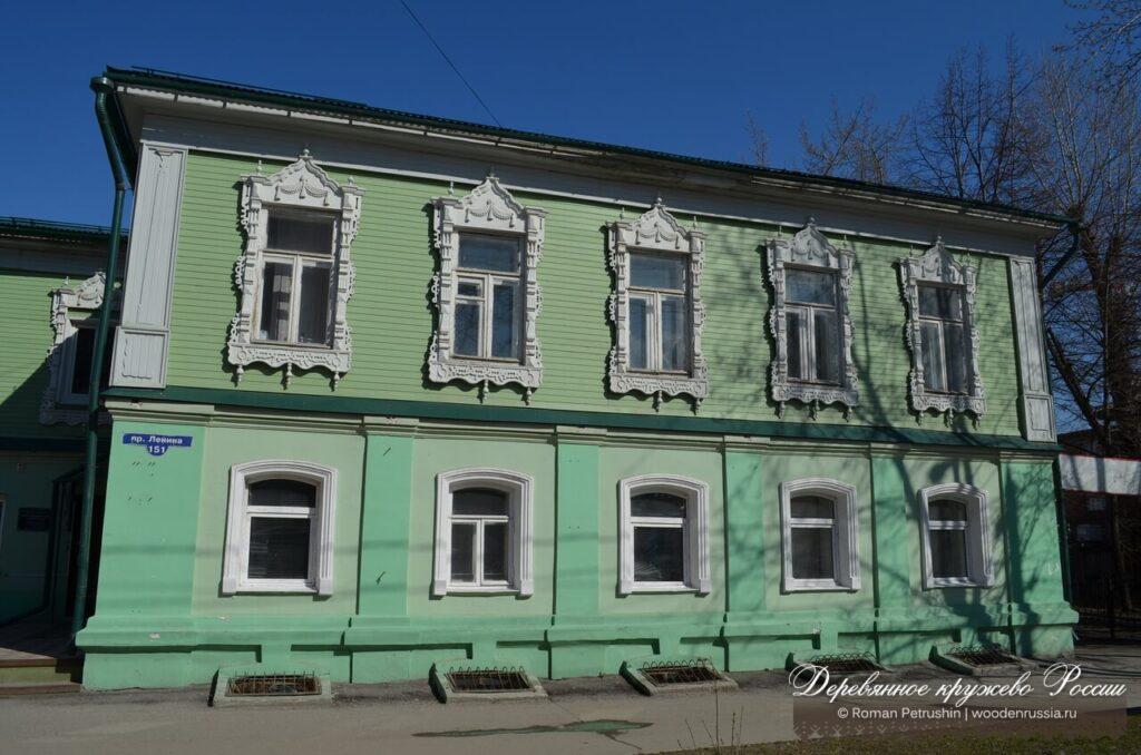 Ленина 151