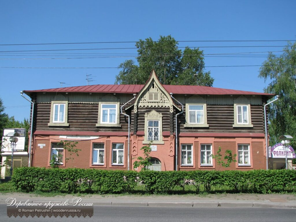 Ленина 24
