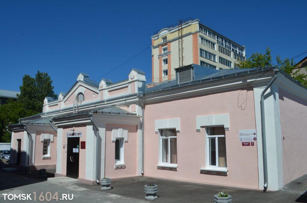 Ленина 4