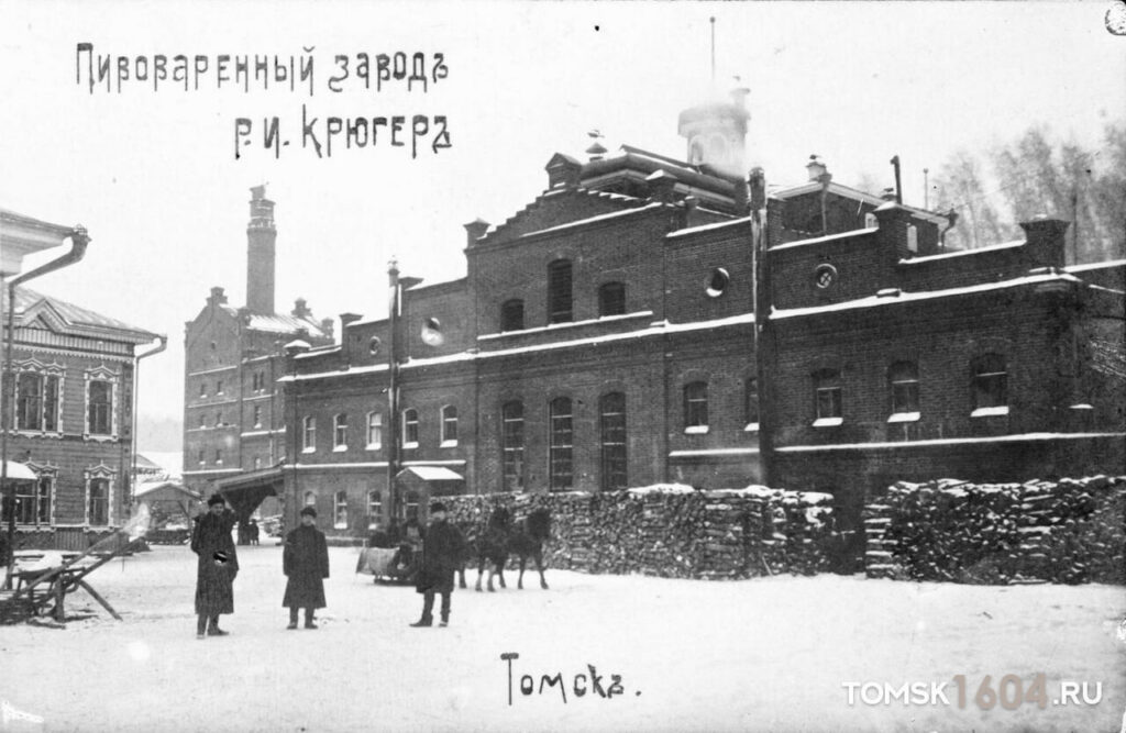 Московский тракт 46