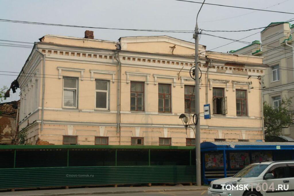 Ленина 143