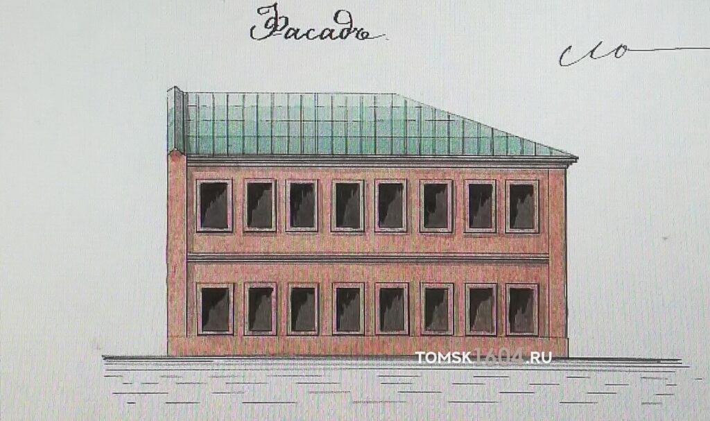 Ленина 191