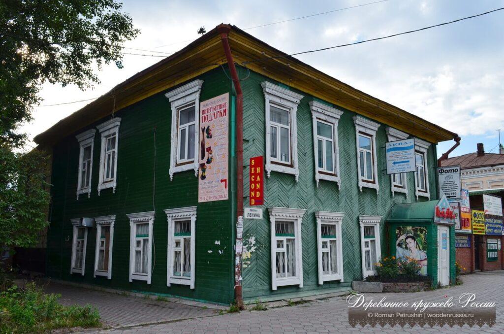 Ленина 145